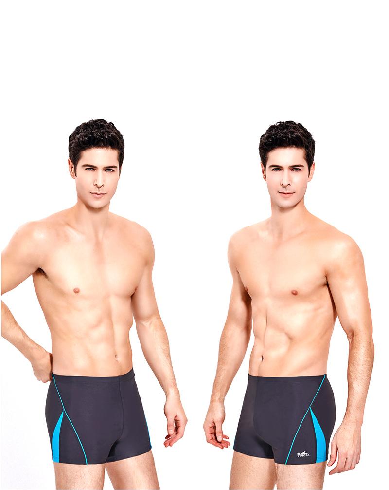 Quần bơi nam Yingfa Y3901-2