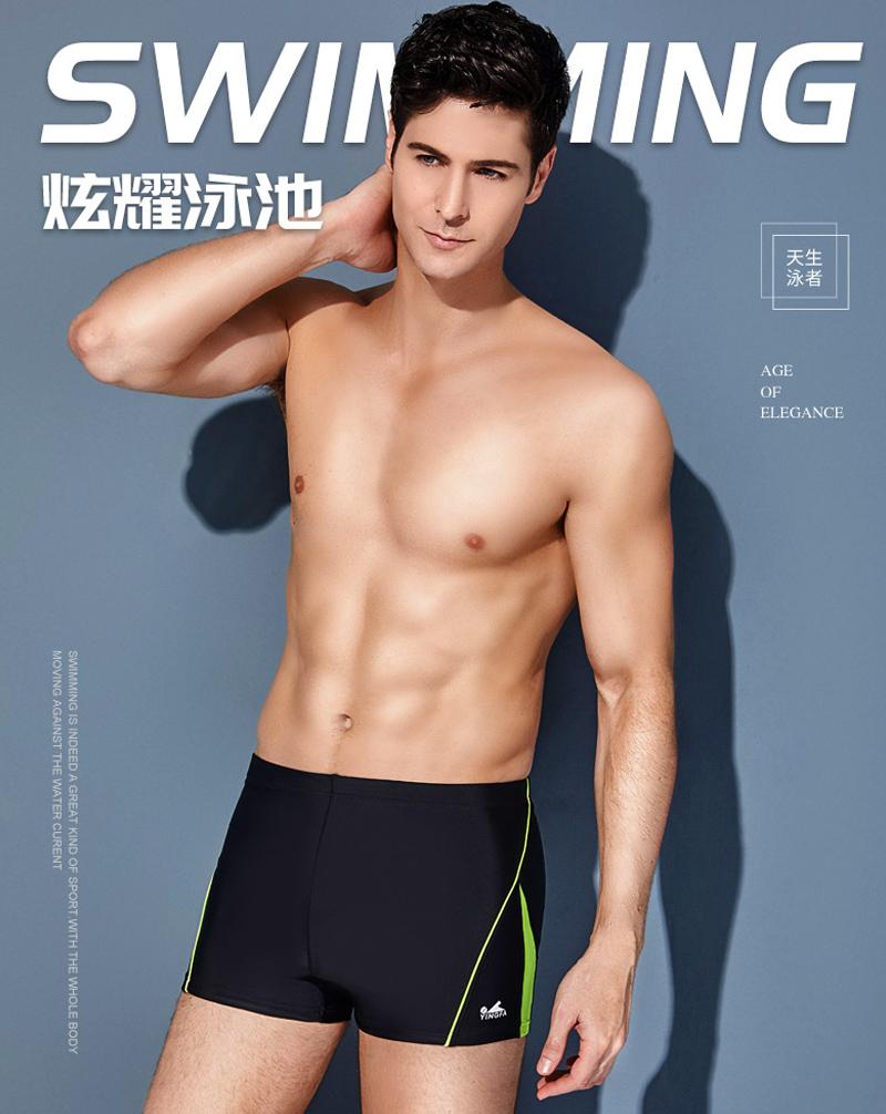 Quần bơi nam Yingfa Y3901-1