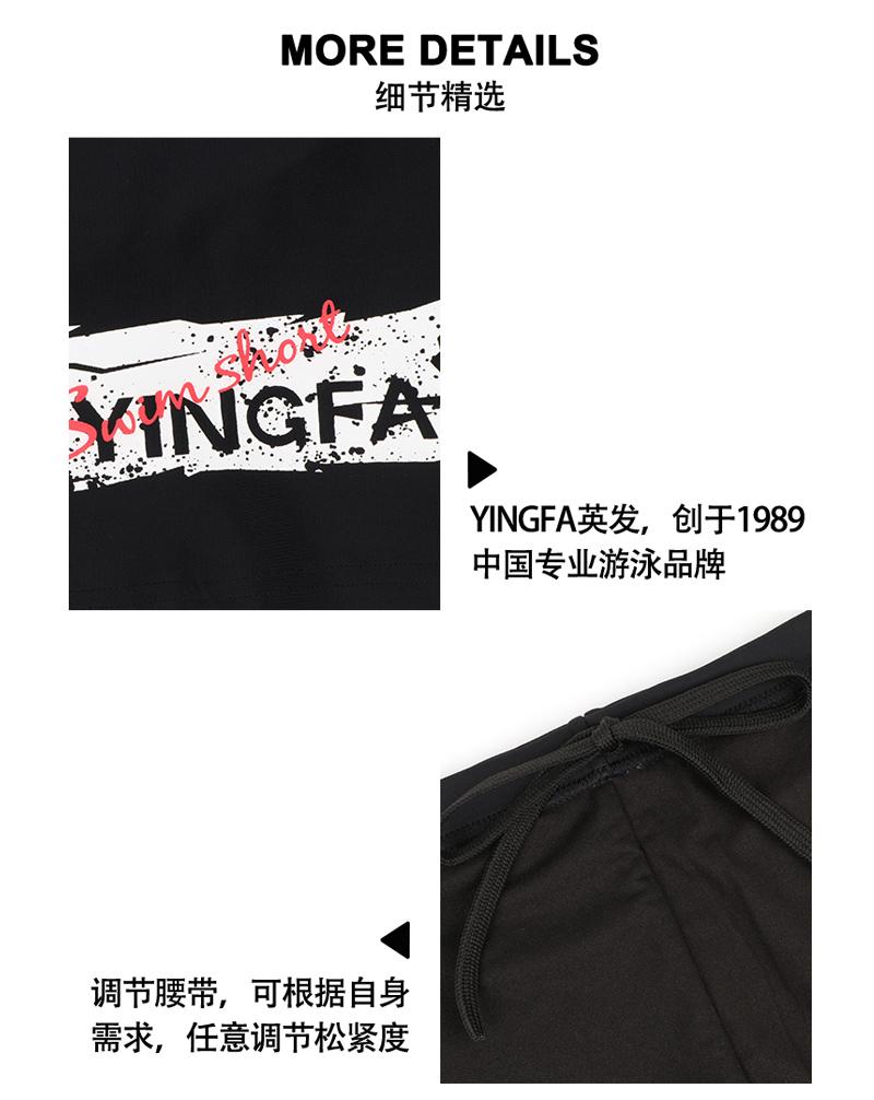 Quần bơi nam Yingfa Y3816-1