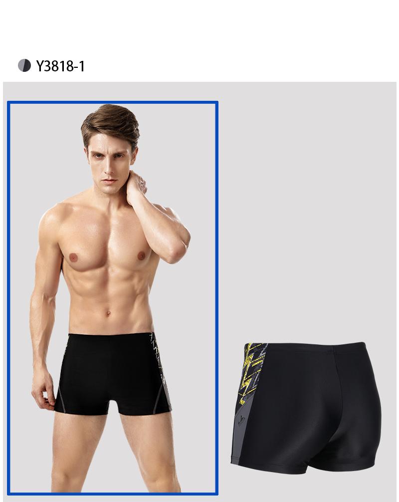 Quần bơi nam boxer chính hãng Yingfa Y3818-1